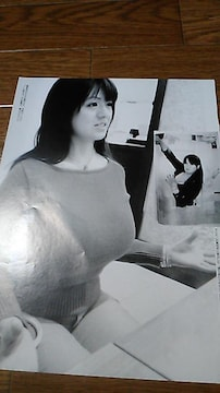 小松千春・女優〜複数のグラビア雑誌からの切り抜き〜送料込