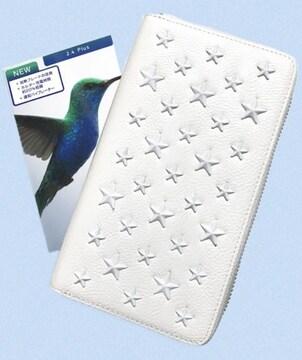 #訳あり☆アイコス2.4Pケース◎ラウンドファスナー長財布型ホワイト星スタッズ◎新品