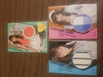 元アイドリング フォンチー コスチュームカード3枚セット