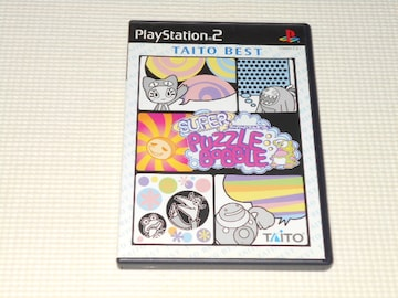 PS2★スーパーパズルボブル