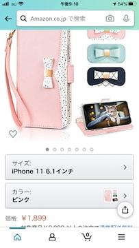 iPhone 11 ケース 手帳型 アイフォン11手帳 iphone11ケース手帳
