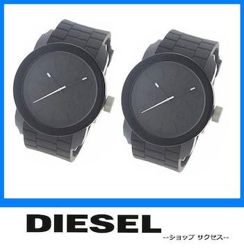 新品即買■【2本セット】ディーゼル DIESEL腕時計 DZ1437 DZ1437