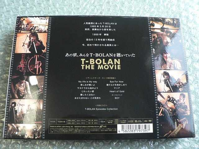 T-BOLAN THE MOVIE/あの頃、みんなT-BOLANを聴いていた/HMV/2DVD < タレントグッズの