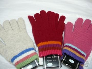 三越オリジナル手袋 (英国製)1双ソフトウール