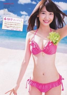 送料無料!柏木由紀☆ポスター3枚組37〜39