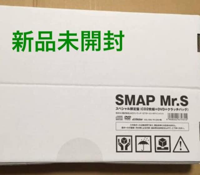 新品未開封☆SMAP Mr.S DVDスペシャル限定盤★クラッチバッグ付  < タレントグッズの