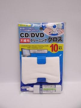 CD/DVD不織布クリーニングクロス 10枚入