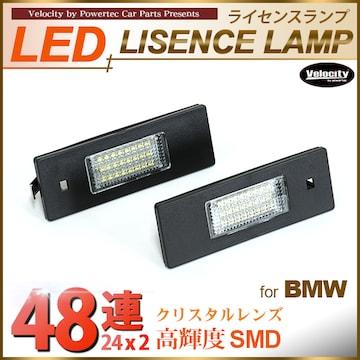 ★LEDライセンスランプ BMW 1シリーズ 6シリーズ Z4  【LP03】