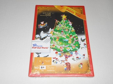 3Dパズル POP Out World Christmas Ornament Happy Tree
