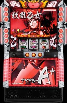 実機 戦国乙女〜Type−A+/D4◆コイン不要機付◆