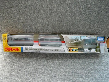 プラレール「西武鉄道10000系ニューレッドアローNRA」その1