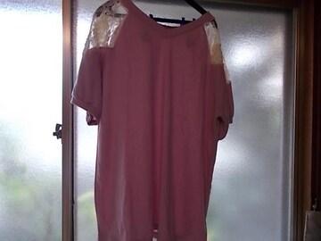 レディース半袖チュニック5Lピンク新品