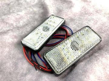 LEDリフレクター 12V 汎用 反射板 角形 ダブル発光