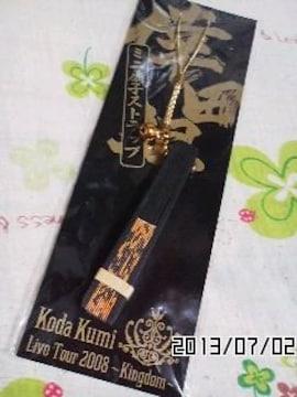 新品倖田來未Live Tour2008 Kingdonミニ扇子ストラップ