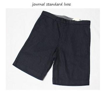 ジャーナルスタンダードラックス*luxe★ストライプウールショートパンツ(S)/新品ネイビー