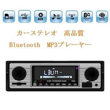 カーオーディオ Bluetooth対応 カーステレオ MP3プレーヤー