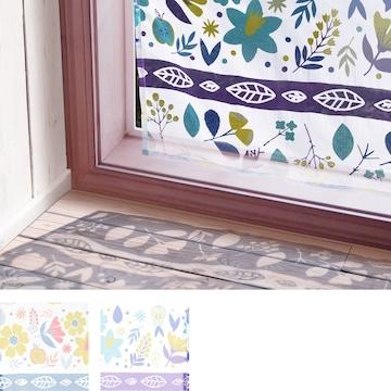 北欧シリーズ カーテン 草花模様 オパール加工 透け感
