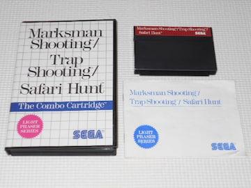 Master System★MARKSMAN SHOOTING TRAP SHOOTING SAFARI