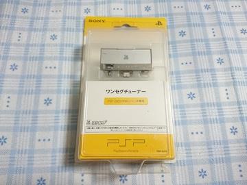 PSP用 ワンセグチューナー�A