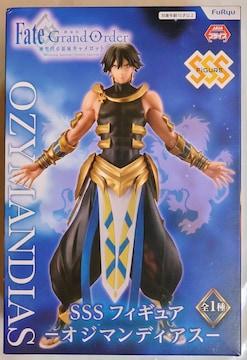 劇場版 Fate / Grand Order 神聖円卓領域 キャメロット オジマンディアス