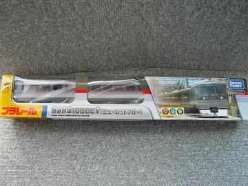 プラレール「西武鉄道10000系ニューレッドアローNRA」その2