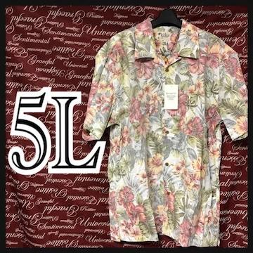 5L・裏地使い・ハイビ柄ボタニカルシャツ新品/MCM004-ne1