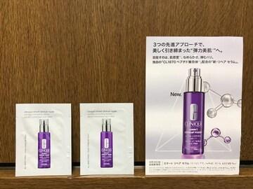 新品未使用 クリニーク CLINIQUE スマート リペア セラム 美容液