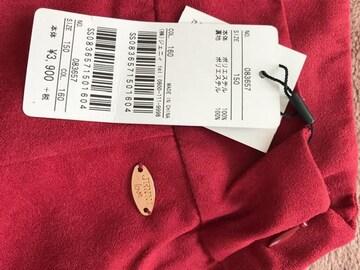 新品タグ付ジェニィ刺繍スカート☆未使用ハイネックカットソー