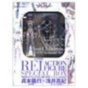 エヴァンゲリオン 9巻 限定版 綾波レイ