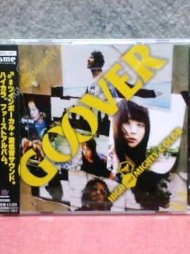 [送料無料] HIGH and MIGHTY COLOR(ハイカラ)/GOOVER