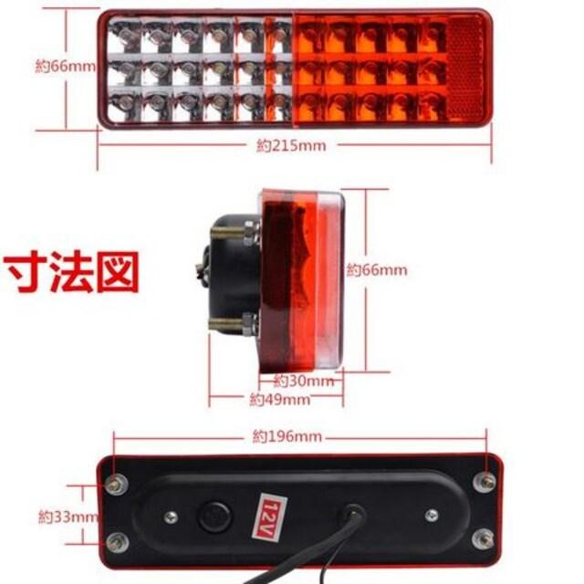 ジムニー・JA11/JA12/JA22用/LEDテールランプ/左右2個/車検対応 < 自動車/バイク