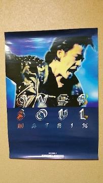 送料無料/氷室京介OVER SOUL MATRIX特典ポスター ART WORK#7