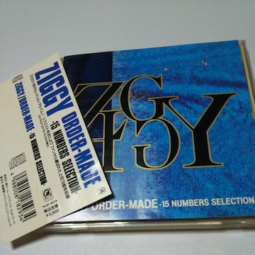 CD ZIGGY ORDERーMADE-15 NUMBERS SELECTION