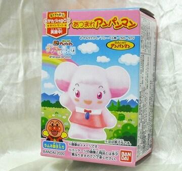 あつまれアンパンマンP66 フワリー 映画キャラクター バンダイ 新品 即決