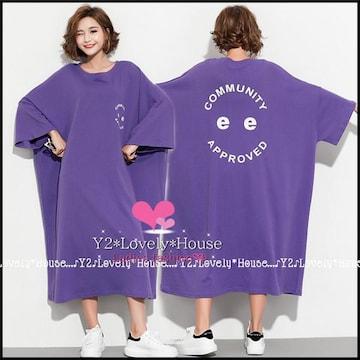 〜10L*ニコニコロゴマーク超BIGTチュニワンピース*紫