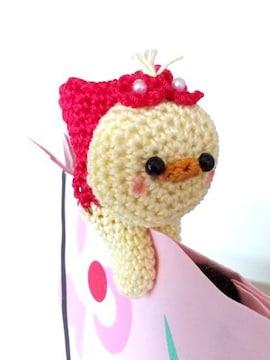 ひよこちゃん編みぐるみバサミ