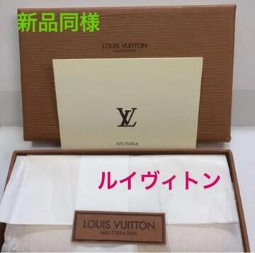新品同様☆ルイヴィトン 正規品 モノグラム★シガレットケース