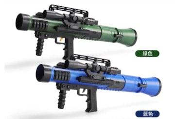 室内対戦型サバゲ バズーカ戦 音声付ロケットランチャーセット