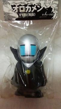 フリクション コレクション オロカメンの泣き顔 ジョージ秋山