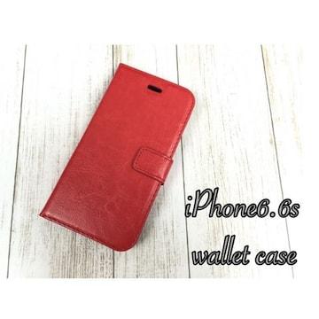 iPhone6 /6S 手帳型レザーケース 収納4携帯ケース 赤色 レッド
