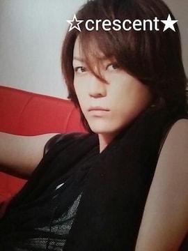 亀梨和也☆河合郁人☆切り抜き/2013年/KAT-TUN,A.B.C-Z