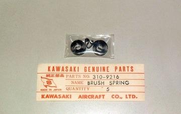 川崎 B8 F1 F2 F3 B1 B1L C1D J1D ブラシ・スプリング 絶版