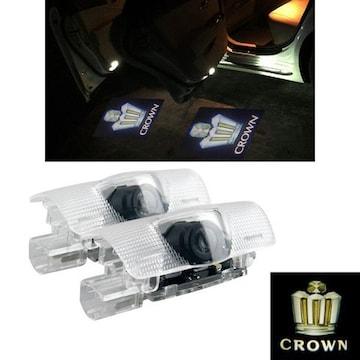 LEDドアカーテシランプ Crown クラウン 2個セット