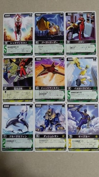 スーパー戦隊カードレンジャーズストライク5弾9種�D