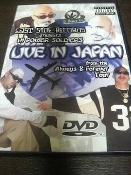 G-RAP HI POWER LIVE JAPAN /MR CAPONE-E CHICANO チカーノ ギャング