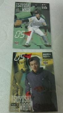 BBM2005 和田毅2枚〓ベースボールマガジン付録〓ソフトバンク〓