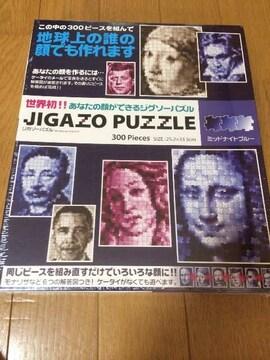 JIGAZO PUZZLE ジガゾーパズル 新品 未開封 美品