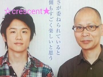 風間俊介×鈴木勝秀/切り抜き/2010年