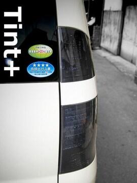 Tint+再利用できるVOXY ヴォクシー 60系テールランプ スモークフィルム