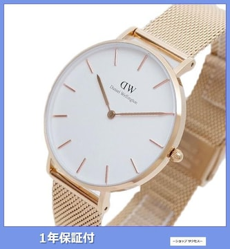新品即買■ダニエルウェリントン腕時計 36 DW00100305//00038701